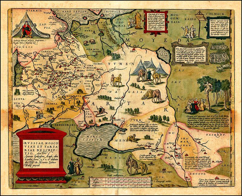 Россия и Тартария / Wikimedia Commons